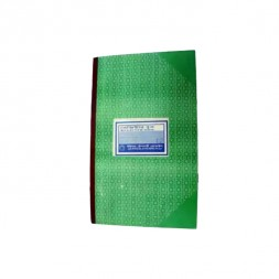 Register Book 150 page