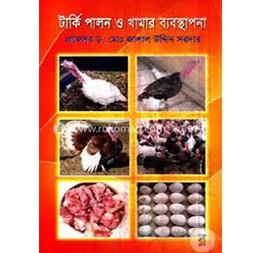 Book-Tarki Palon o Khamar Babastapona
