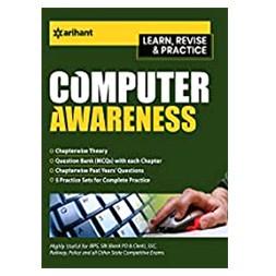Computer awarence