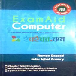 Exam Aid Computer