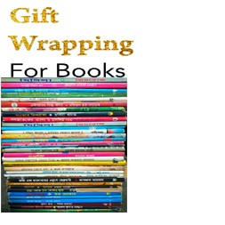 Gift Box for Books