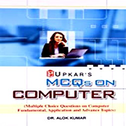 MCQ ONE COMPUTER