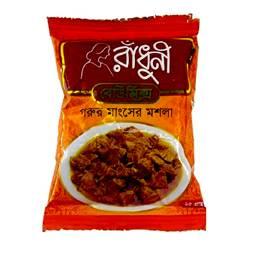 Radhuni Beef Masala