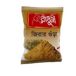 Radhuni Cumin (Jeera) Powder