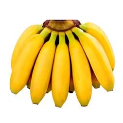 Sabri Banana